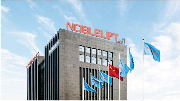 noblelift-headquarters